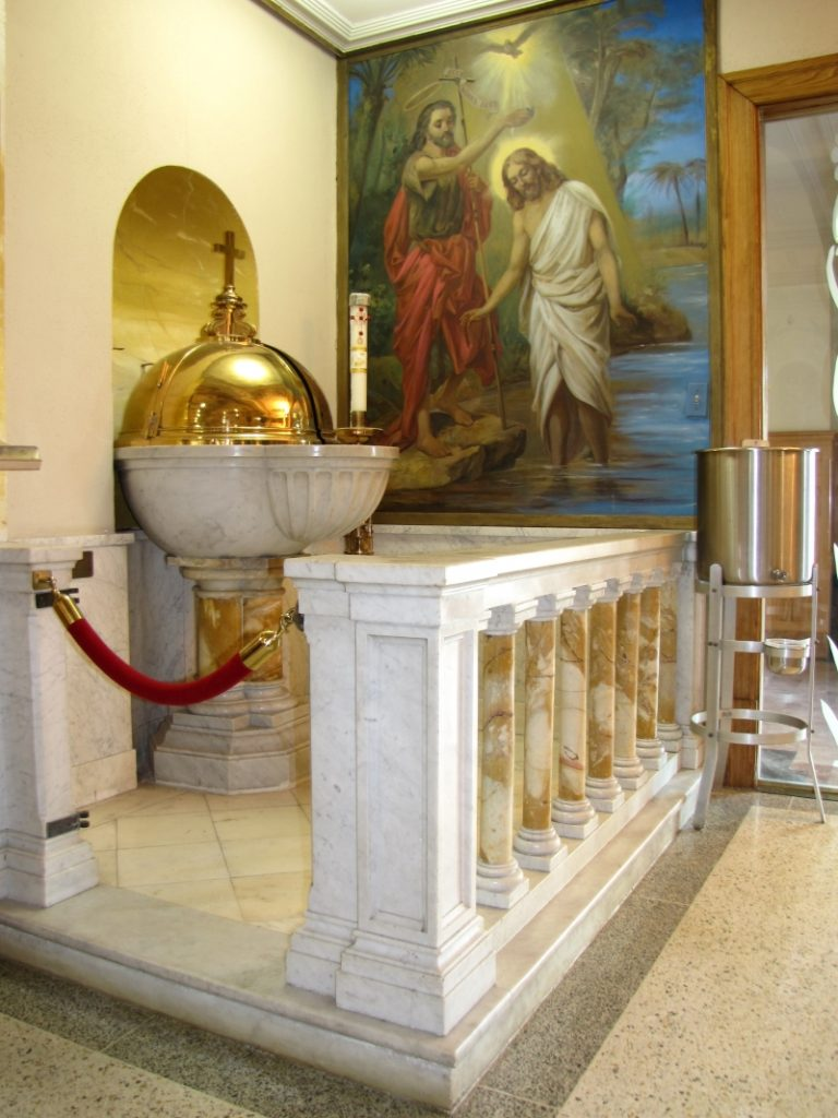 The baptistery at St. Michael Church